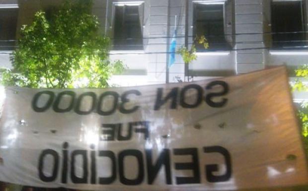 24M: ONG's y partidos marcharon a la Jefatura