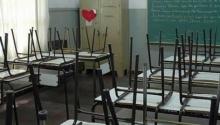 Paro: las escuelas estarán abiertas, dice Gobierno
