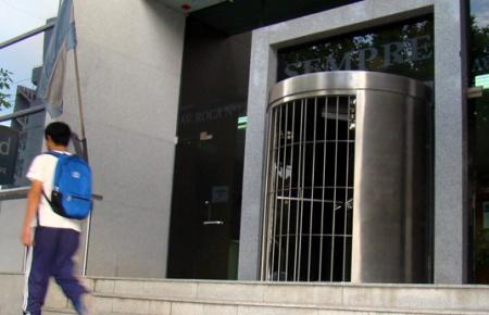Sempre: por mes hay 500 derivaciones a Buenos Aires