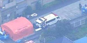 Japón: con un cuchillo, mató a 19 personas